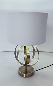 Lampada da tavolo Per Camera da letto / Sala da pranzo Metallo 110-120V / 220-240V