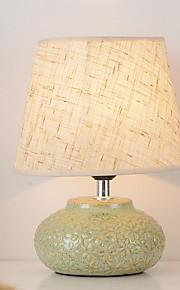 Moderno / Contemporaneo Decorativo Lampada da tavolo Per Ceramica 220-240V Bianco Giallo Caffè
