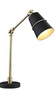 Moderno Artistico Decorativo Lampada da tavolo Per Metallo 110-120V 220-240V Bianco Nero