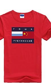 男性用 プリント Tシャツ ベーシック ラウンドネック ストライプ / カラーブロック / レタード コットン / 半袖