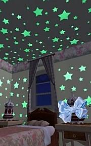 인터락킹 블럭 글림 문 스티커 별 별이 빛나는 갤럭시 풍경 100 pcs 조각 장난감 선물