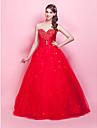 볼 드레스 공주 끈없는 스타일 바닥 길이 튤 포멀 이브닝 / 성인식 드레스 와 비즈 크리스탈 브로치 으로 TS Couture®