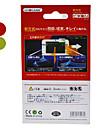 ecran protector cu pânză de curățare pentru 3DS XL (culoare asortată)