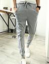Men's Fashion Casual  Sports Pants
