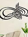 autocolante de perete decalcomanii perete, autocolante de perete pvc musulmane