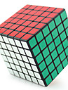 cubul lui Rubik Shengshou Cub Viteză lină 6*6*6 Viteză nivel profesional Cuburi Magice An Nou Crăciun Zuia Copiilor Cadou