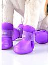 Chat Chien Impermeable Chaussures & Bottes Decontracte / Quotidien Cosplay Etanche Sportif Couleur Pleine Lettre et chiffre Rouge Bleu