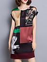 Pentru femei Mărime Plus Size Mătase Shift Rochie - Imprimeu Mini / Vară