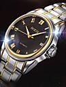 BOSCK Bărbați ceas mecanic Calendar / Rezistent la Apă Oțel inoxidabil Bandă Casual / World Map Pattern Auriu