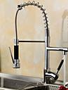 Contemporan Art Deco/Retro Modern Pull-out / pull-down standard Spout Inalt / ridicat Arc Bazin Σπιράλ Sprey Detașabil  Rotativ with