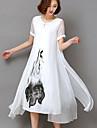 Femme Grandes Tailles Sortie Midi Ample Mousseline de Soie Robe - Imprime, Fleur Blanc Ete Blanc Noir XXXL 4XL XXXXXL Manches Courtes