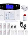 433MHz SMS Telefon Telecomandă Panoul Tastatură 433MHz GSM sunet de alarmă telefon de alarmă SMS-uri de alarmă FTP de alarmă Sisteme de