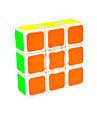 Rubiks kub YONG JUN Mjuk hastighetskub Magiska kuber Utbildningsleksak Stresslindrande leksaker Pusselkub Lena klistermärken Fyrkantig