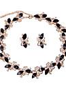 Pentru femei Set bijuterii - Reșină Clasic, stil minimalist, Modă Include Colier / bratara / Seturi de bijuterii de mireasă Negru Pentru Crăciun / Cadouri de Crăciun / Nuntă / Petrecere / Aniversare