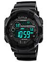 SKMEI Bărbați Ceas Sport / Ceas Militar  / Ceas de Mână Japoneză Alarmă / Calendar / Cronograf PU Bandă Modă Negru / Rezistent la Apă / Luminos / Zone Duale de Timp  / Cronometru / Iluminat