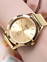 Women\'s Wrist Watch Gold Watch Quartz Gold / Rose Gold Casual Watch Cool Analog Ladies Fashion - Golden Rose Gold One Year Battery Life / SSUO 377