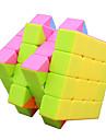 cubul lui Rubik YongJun Răzbunare 4*4*4 Cub Viteză lină Cuburi Magice puzzle cub nivel profesional Viteză ABS Pătrat An Nou Zuia Copiilor
